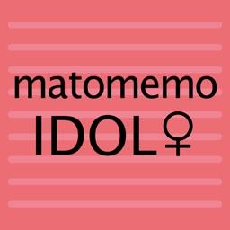 matomemo(マトメモ)/Idol 女性