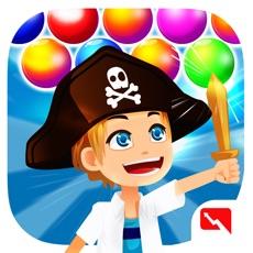 Activities of Bubble Land Pirates: Junior King Treasure Shooter