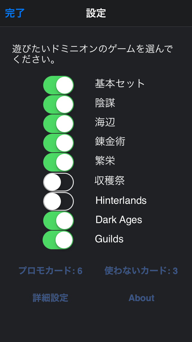 Dominion Minion screenshot1