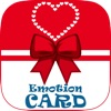 Egift Maker – Create Greeting, Thanksgiving Card With Beautiful Theme, Emoticon And Message