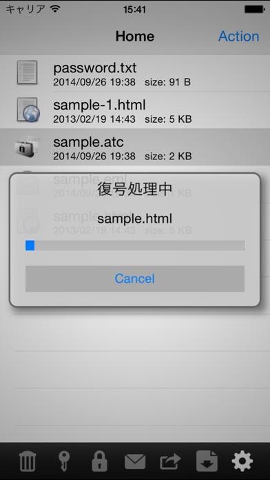 アタッシェケースProのスクリーンショット3