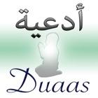 34 Duaas (Bittgebete im Islam) in Arabisch, Deutsch, phonetische und mit Audio icon