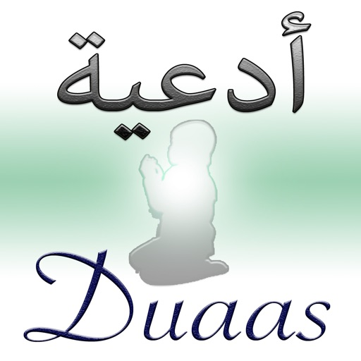 34 Duaas (Supplications in Islam) in Arabic, English, phonetic and with Audio