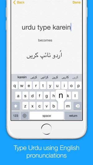 Urdu Transliteration Keyboard by KeyNounce on the App Store