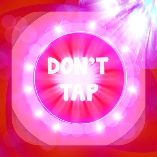 Не нажимайте на красный