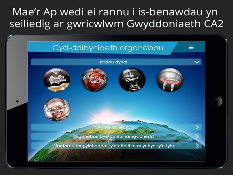 Cyd-ddibyniaeth organebau screenshot-0