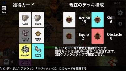 【デッキ構築型RPG】DeckDeDungeonのスクリーンショット3