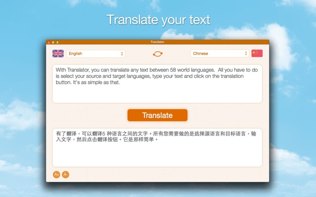 Translator! Screenshot