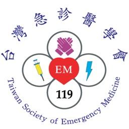 台灣急診醫學會2014冬季學術討論會