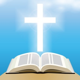 Fill in the Blank Bible Verses Pro - The Fifth Book of Moses Called Deuteronomy
