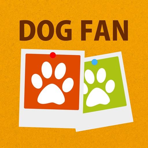 犬犬大好き - ドッグファン -
