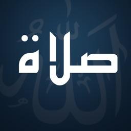 Salat Notifications - Geolocalised Islamic Prayer Times