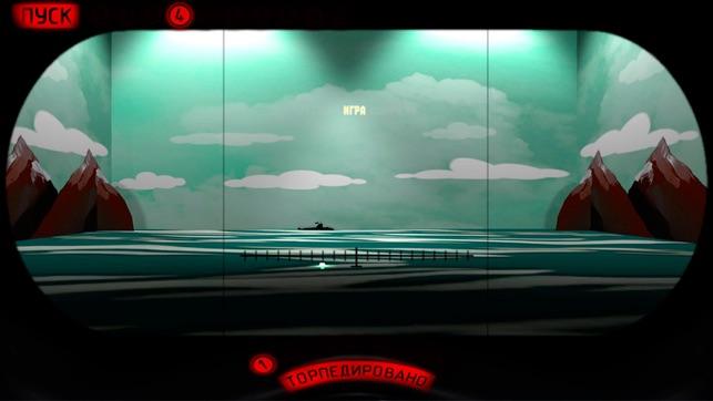 Игра игровые автоматы ссср морской бой голд слот новые игровые автоматы