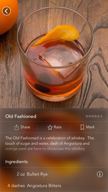 Shakr - Curated Cocktail Guide screenshot-1