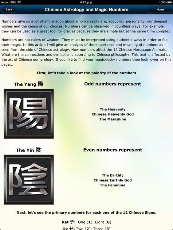 Chinese Astrology Pro HD screenshot-3