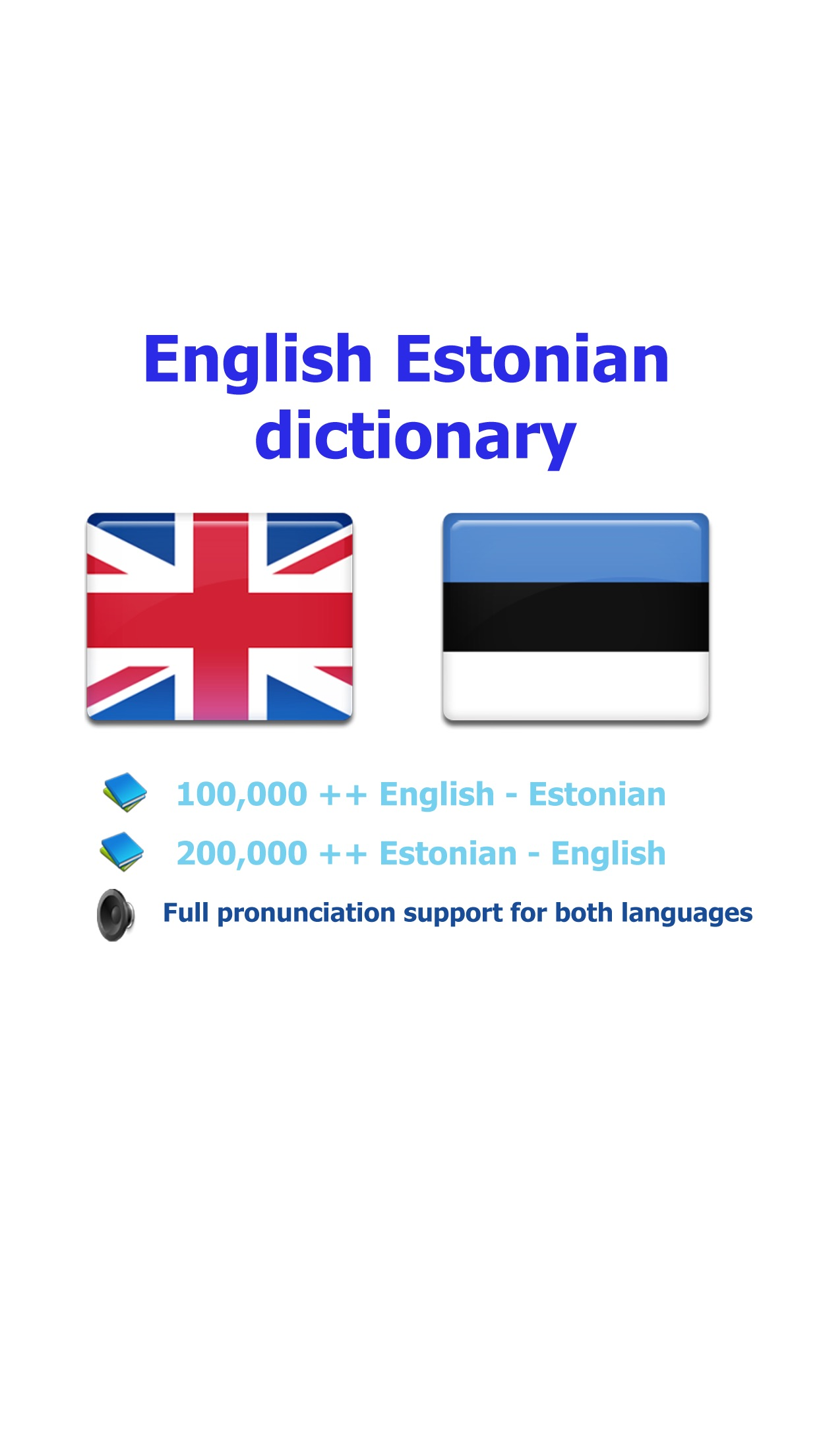 English Estonian best dictionary translate - Inglise Eesti parim sõnastik tõlge Screenshot