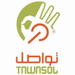 Tawasol Arabic Sign Language
