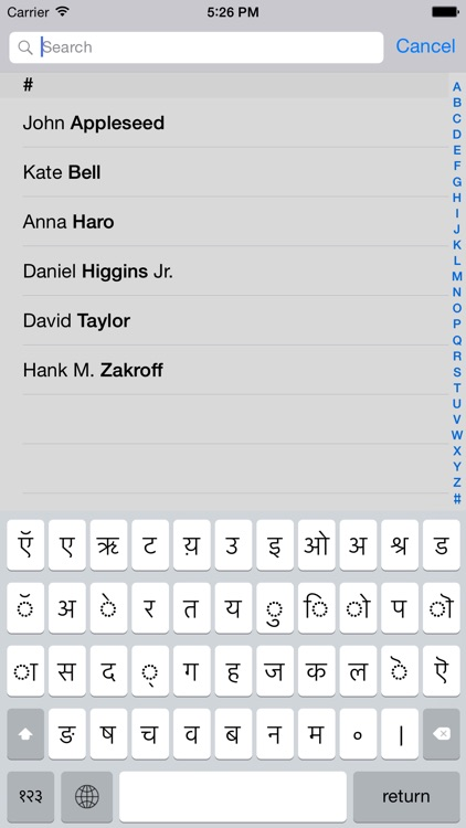 Devanagari keyboard for iOS Turbo screenshot-3