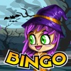 Halloween Bingo Party - a Spooky Twist to a Classic Game