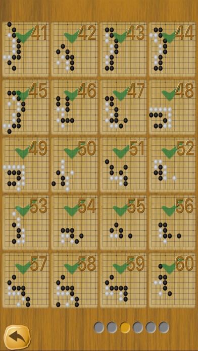 囲碁 - 詰め碁演習のおすすめ画像1