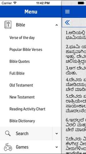 Kannada Bible KJV on the App Store