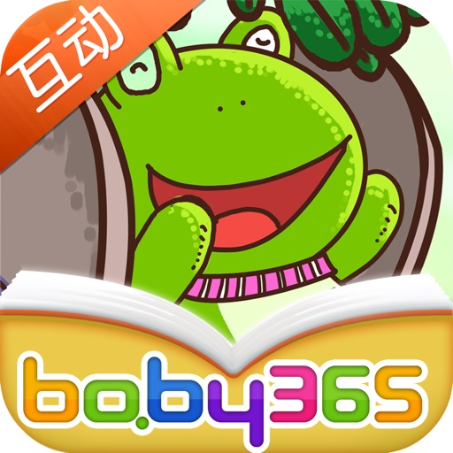 Frog Nuonuo & Slide-baby365 icon