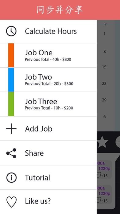 工作时间表,工作日历和任务管理器 用于PC