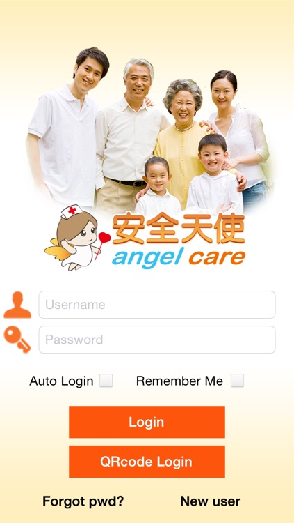 AngelCare2