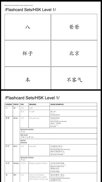 Flashonary - Chinese-English, Chinese-German Flashcard Dictionary screenshot-4