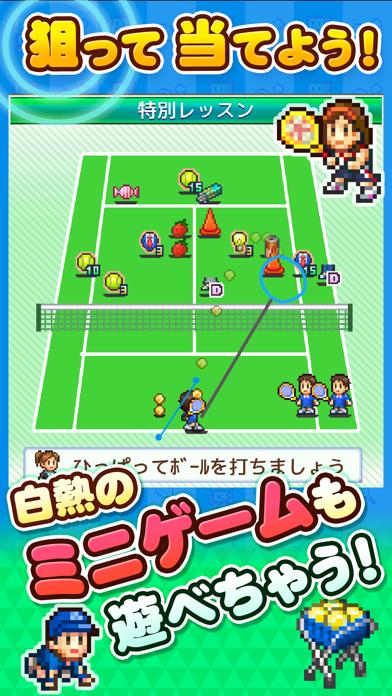 テニスクラブ物語のおすすめ画像2