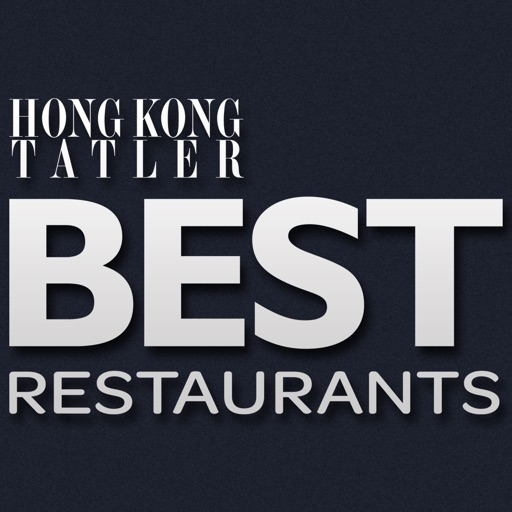 Hong Kong & Macau's Best Restaurants (Chinese)