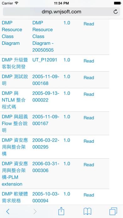 以柔資訊-W&J DMPViewer屏幕截圖3