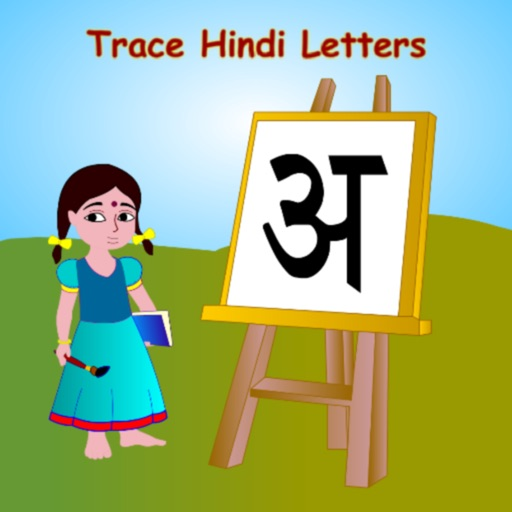 Trace Hindi Alphabets Kids Activity