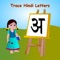 This app will convert your phone/tablet/iPod/iPad into a useful instrument to learn writing Hindi and English letters