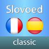 Diccionario Francés <-> Español Slovoed Classic con Audio