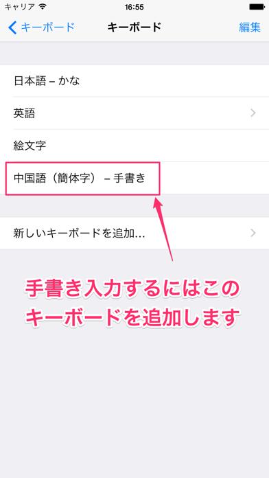 漢字確認君 - 漢字の確認に! ScreenShot4