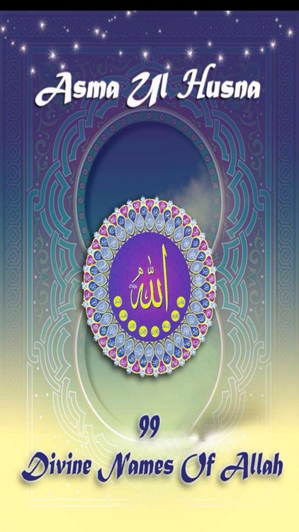 Asma Ul Husna - 99 Divine Names of Allah screenshot-0