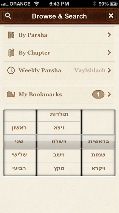 iTorah - English, Commentaries, Tikun, Audio Lectures, Bible Screenshot 5