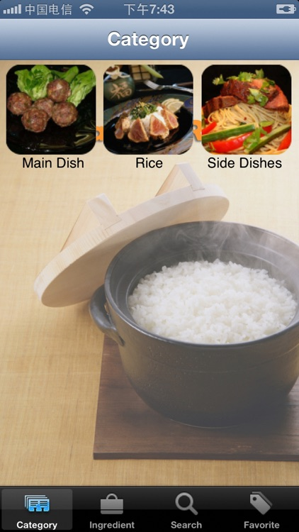Vietnamese Recipes Collection