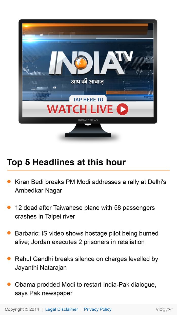 IndiaTV News Live TV Screenshot