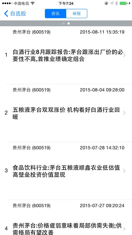 iStock (China Stock Market, Global Stock Market) screenshot-3