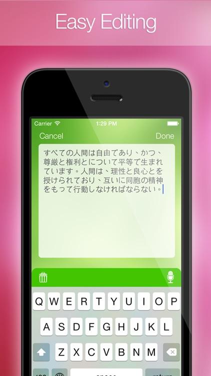 Easy Translation