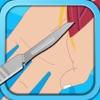 Arm Surgery ™
