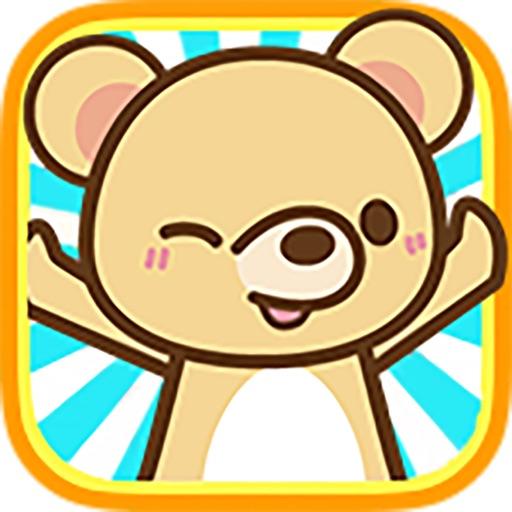 私のくまさん -My Tiny Bear ◆ポケットでペットを育成!かわいい無料放置育成ゲーム