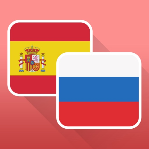 Offline Spanish to Russian Translator for Travelers and Tourists