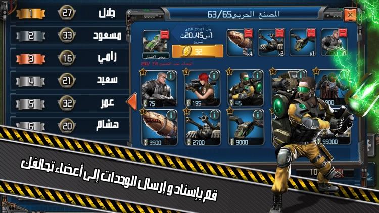 نداء الحرب 2 screenshot-3