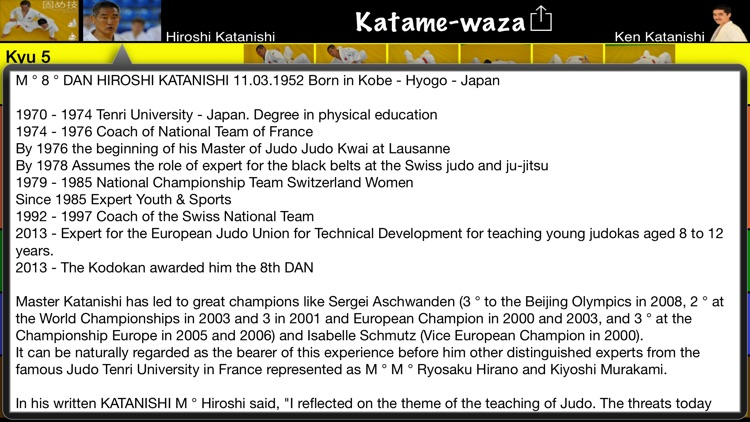 Judo Katame waza screenshot-4