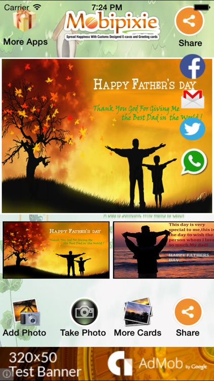 Father Day E-cards
