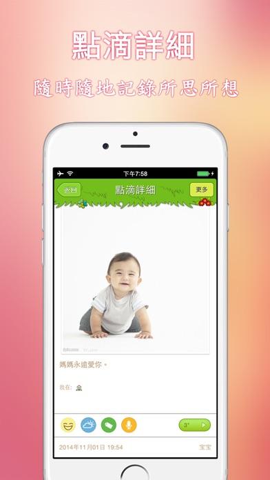 Screenshot for 青蔥日記完整版 - 私密日記本/記事本 in Taiwan App Store