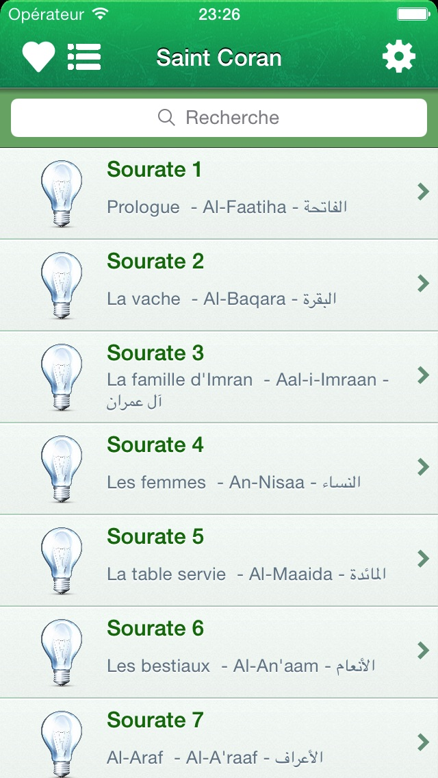 Quran in French, Arabic and Transliteration + Juz Amma in